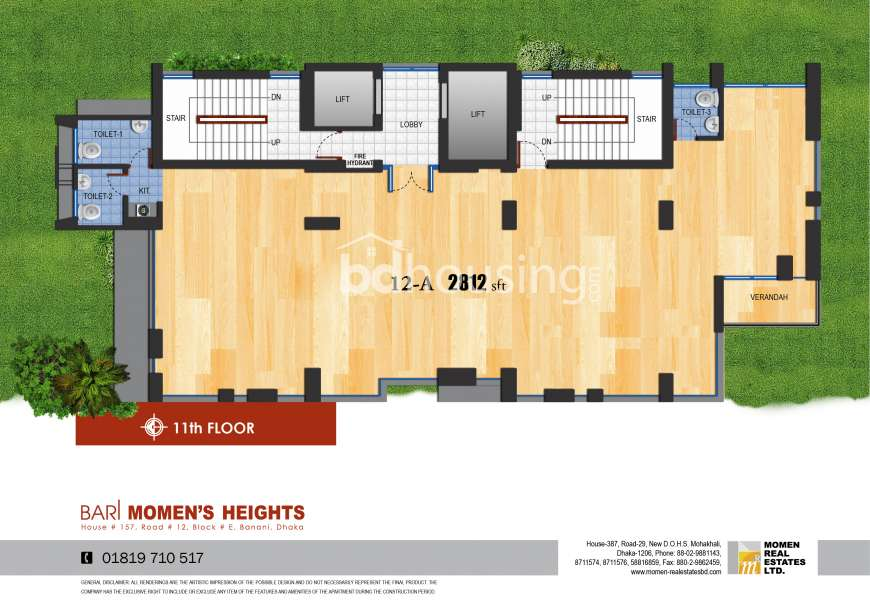 2812 sqft 1 Bed Under Construction Office Space for sale at Banani