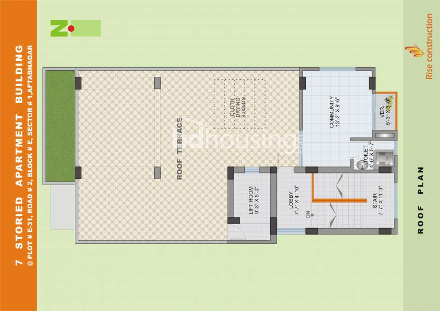 Rise Afroza Castle Apartment/Flats Floor Plan