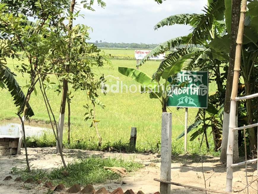 Redeem Purbachal City Residential Plot at Purbachal