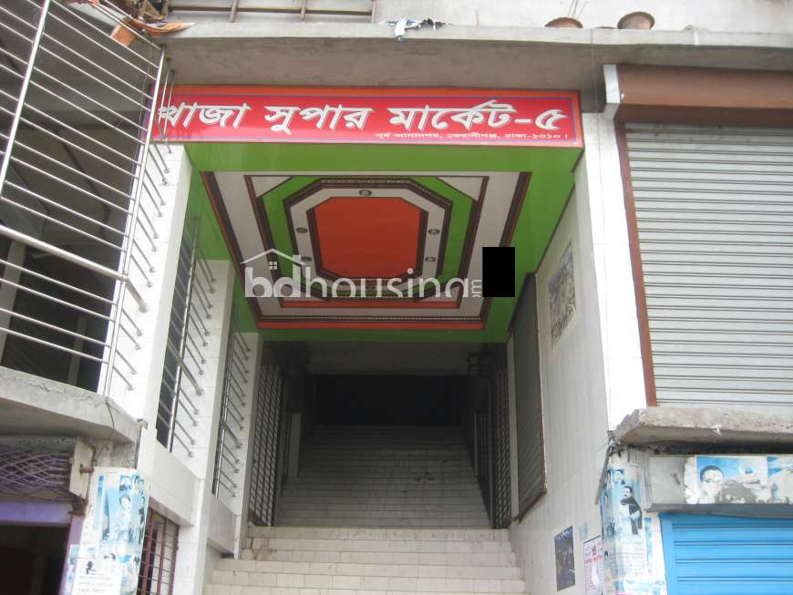 KHAZA SUPER MARKET Showroom/Shop/Restaurant at Keraniganj