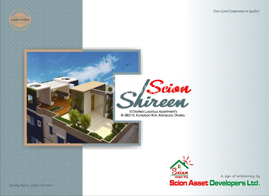 SCION SHIREEN, Apartment/Flats at Rampura