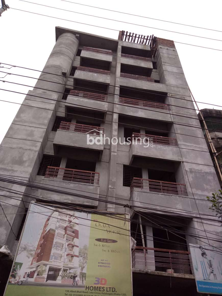 1115 sqft 3 Beds Ready Apartment/Flats for sale at Mirpur 1