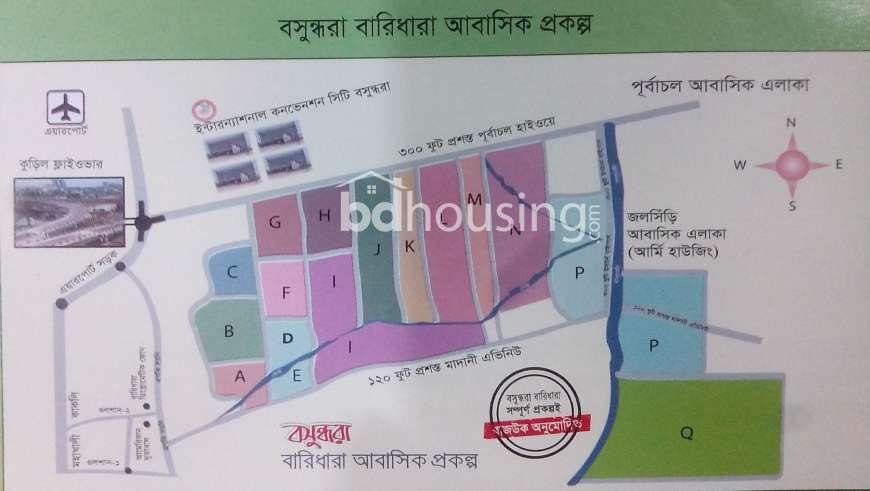 2 katha, Ready Residential Plot for sale at Bashundhara R/A
