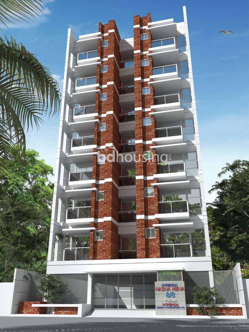 1425 Sqft 3 Beds Ready Apartment Flats For Sale At Mirpur
