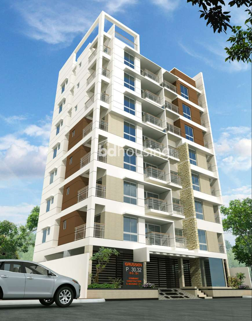 Dominant Grussen, Apartment/Flats at Aftab Nagar
