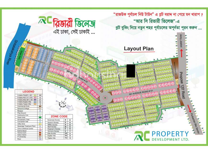 RC Rivary Village Residential Plot at Purbachal