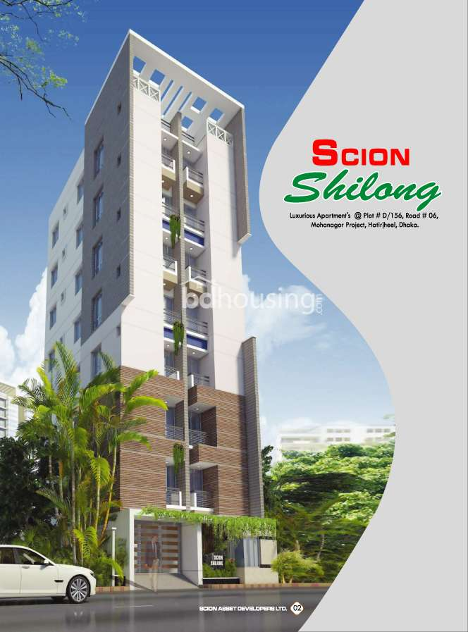 SCION SHILONG, Apartment/Flats at Rampura