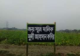 3 katha, Ready  Residential Plot for Sale at Mohammadpur Residential Plot at