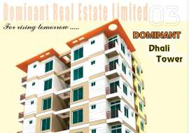 Dominant Dhali Tower Apartment/Flats at Dhanmondi
