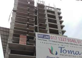 Toma Dada Tower Apartment/Flats at Motijheel