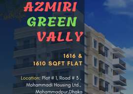 Green Vally  (Azmiri Properties Development Ltd)