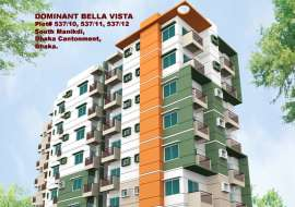 1250 sqft, 3 Beds Under Construction Apartment/Flats for Sale at Mirpur 12 Apartment/Flats at