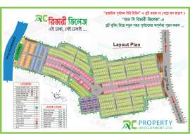 RC Rivary Village Residential Plot at Purbachal, Dhaka