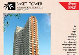 895 sqft, 2 Beds Under Construction Apartment/Flats for Sale at Sutrapur Apartment/Flats at