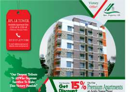 1230 sqft, 3 Beds Ready Flats for Sale at Basila Apartment/Flats at