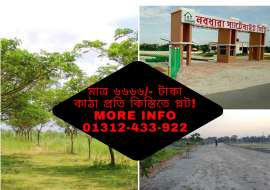 4 katha, Ready  Residential Plot for Sale at Keraniganj Residential Plot at