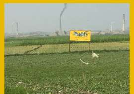 4 katha, Under Development  Residential Plot for Sale at Savar Residential Plot at