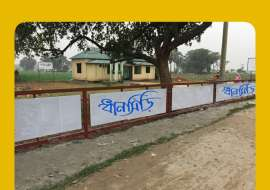 6 katha, Under Development  Residential Plot for Sale at Savar Residential Plot at