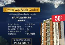 1460 sqft, 3 Beds Under Construction Apartment/Flats for Sale at Bashundhara R/A Apartment/Flats at