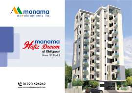1215 sqft, 3 Beds Under Construction Apartment/Flats for Sale at Khilgaon Apartment/Flats at