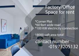 18000 sqft, Ready  Industrial Space for rent at Tongi Industrial Space at